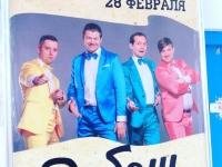 novost_belgorod_2016_02-8